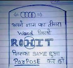 velly jatt written in punjabi att punjabi status home facebook