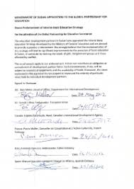 endorsement letter sudan global partnership for education