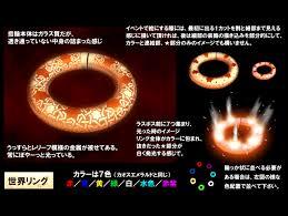 rings world images Image world ring development png sonic news network fandom