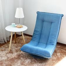 Floor Seating Furniture  Swivel Chair Living Room Sofa Foldable - Swivel chair living room