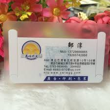 clear buisness cards compare prices on custom pvc business card clear online shopping