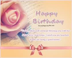birthday card messages islamic birthday wishes messages and quotes wordings and messages