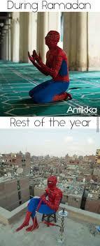 Funny Ramadan Memes - ramadan memes best collection of funny ramadan pictures