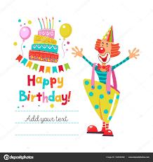 wedding invitation clown birthday greeting card vector show clowns happy birthday vector greeting card stock vector katedemianov