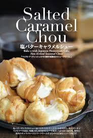 cuisine choux 8 ร านช คร มก อนใหญ ไส ทะล ก เต มความหวานให ล นใจ ryoii