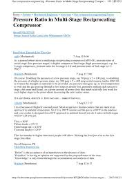 pressure ratio in multi stage reciprocating compressor