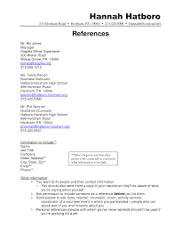 Reference In A Resume Are References Needed On A Resume Free Resume Example And