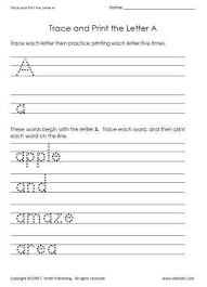 printing letters worksheets free zaner bloser style trace and print letters a to z tlsbooks