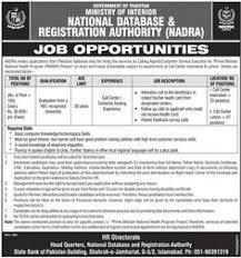 Ministry Of Interior Jobs Jobs In Habib Foundation Islamabad Pakistan 31 January 2017 Jobs