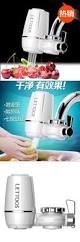 Water Filtration Faucets Kitchen by Best 20 Faucet Water Filter Ideas On Pinterest Water Filter