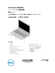 dell laptop manual best laptop 2017