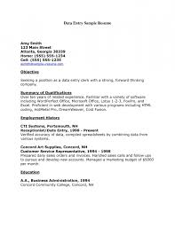 resume for data entry position resume template example