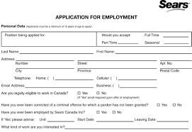sear u0027s job application printable job employment forms