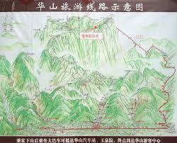 China Peak Map by Huashan Mountain Shaanxi Province 2014 Trip To China