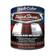 amazon com dupli color bsp300 clear coat paint shop finish system