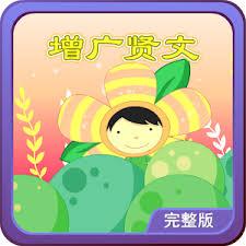 sfr si鑒e social t駘駱hone autorisation de si鑒e social 100 images le si鑒e de 100 images