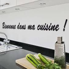 dans ma cuisine sticker texte bienvenue dans ma cuisine
