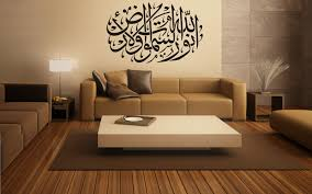 arabic calligraphy wall sticker ideas arabic interior decorating