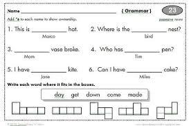 example essay study skills essay about characteristics of a good