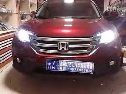 honda crv headlight replacement 2012 2014 honda crv headlight with led drl and bi xenon projector