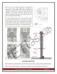 cayan tower floor plan final report by sarthak kaura
