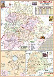 Hyderabad India Map by Amazon In Buy Eicher Hyderabad Road Map Book Online At Low Prices