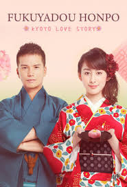 dramafire flower in prison asian drama movies and shows english sub full hd dramacool