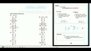Ged Worksheets Add U0026 Subtract Integers 2014 Ged Math Test Lesson Youtube