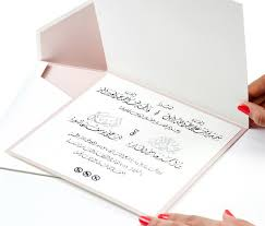 Vera Wang Wedding Invitations Home Page The Card Co Experts In Bespoke Couture