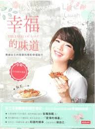 cuisine juive ashk駭aze psychological motivation hktvmall shopping
