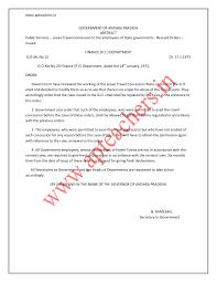 andhra pradesh service rules