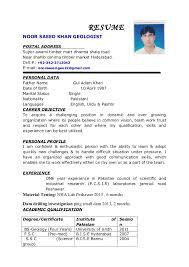 Lifehacker Resume Custom Dissertation Methodology Writing Websites Gb Clio Essay