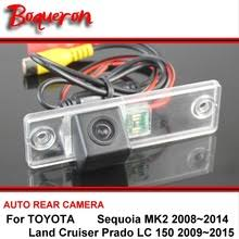 toyota sequoia backup toyota sequoia backup shopping the largest