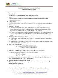 12 physics notes ch10 wave optics polarization waves waves