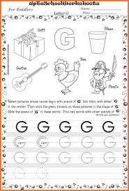 letter g worksheets sop example