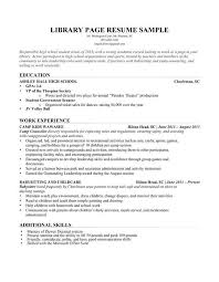 education on a resume resume leadership section titles for resumes resume