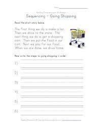 2nd grade free printable 2nd grade comprehension worksheets