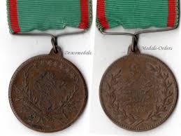 Ottoman Medals Turkey Bulgarian April Uprising 1876 Medal Ottoman