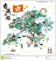 Hong Kong Flag Map Hong Kong Travel Map Stock Vector Illustration Of Giant 61377590