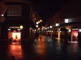 What Is The Red Light District Trekking Japan Osaka Red Light District
