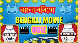 bengali u0026 bollywood movie quiz android apps on google play