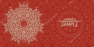 Islamic Invitation Cards Wedding Or Invitation Card Design Made Of Tribal Style Lace