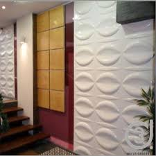 3d ceiling panel 3d ceiling panel suppliers and manufacturers at
