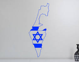 Jewish Decorations Home Israel Map Etsy