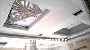 part 1 false ceiling gypsum board false ceiling design mr