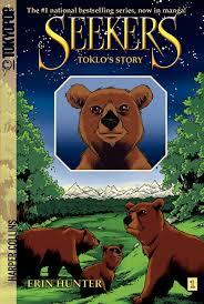 storypot writting short story ljj s shop teaching resources tes
