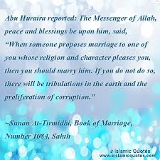wedding quotes quran marriage because of allah azza wa jalla not because something
