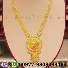 beautifully designed magnificent of gold ornament name