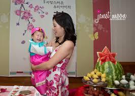 korean birthday sneak peek for l family san jose san ramon dol korean