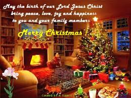 wonderful christmas season free friends ecards greeting cards